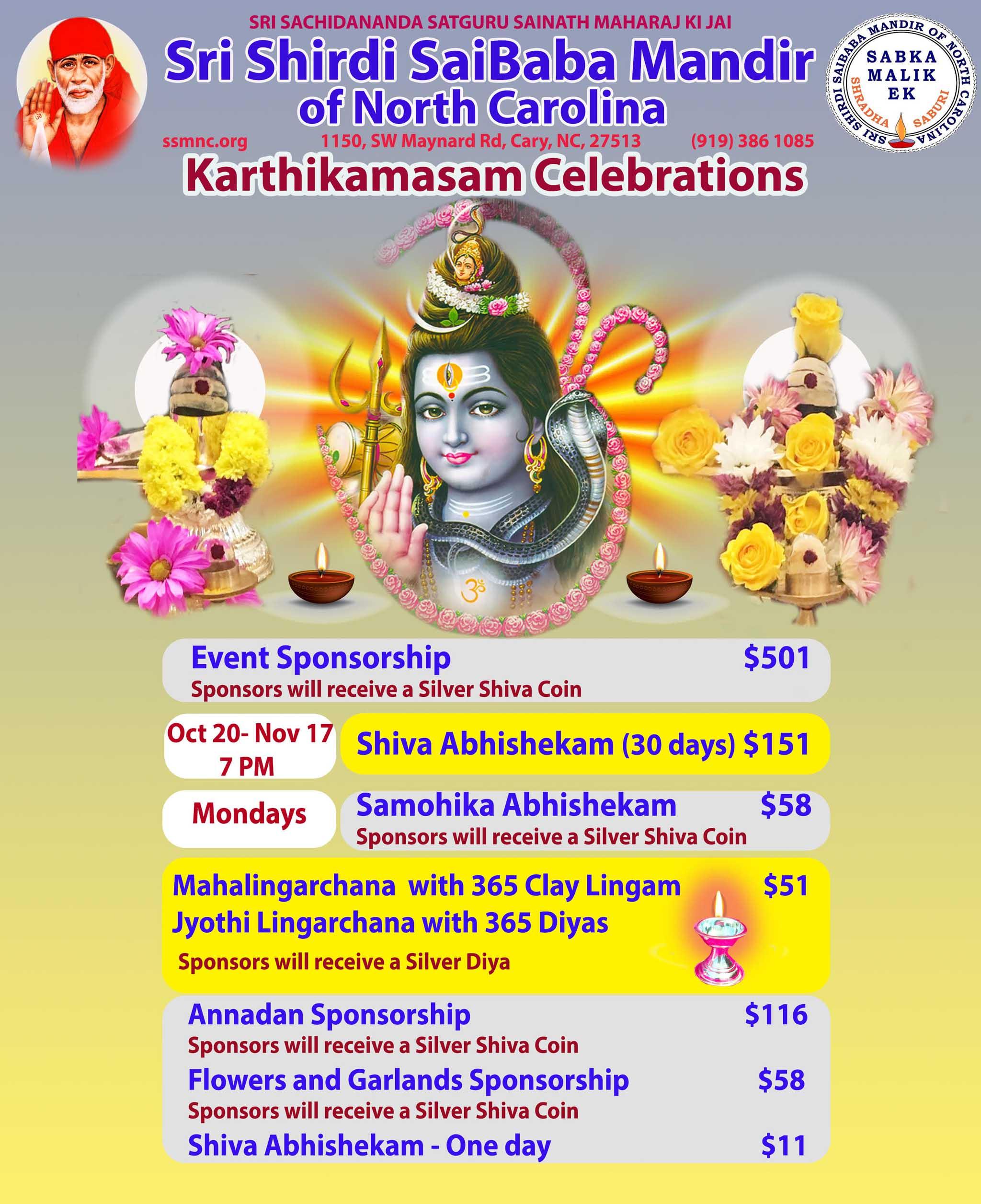 Kaarthika Masam Celebrations
