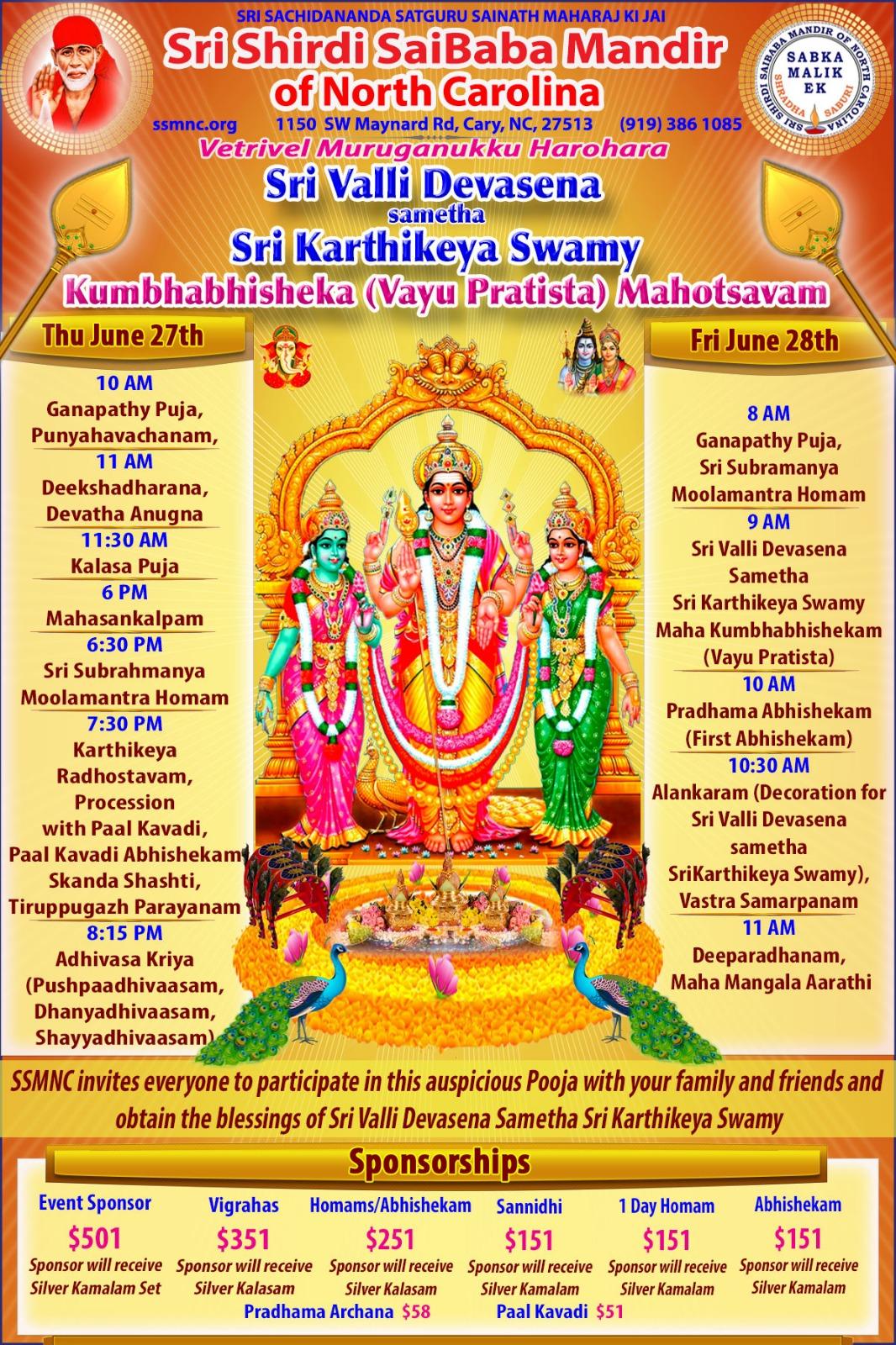 SSMNC_Kaarthikeya_Vayu_Prathista.jpeg