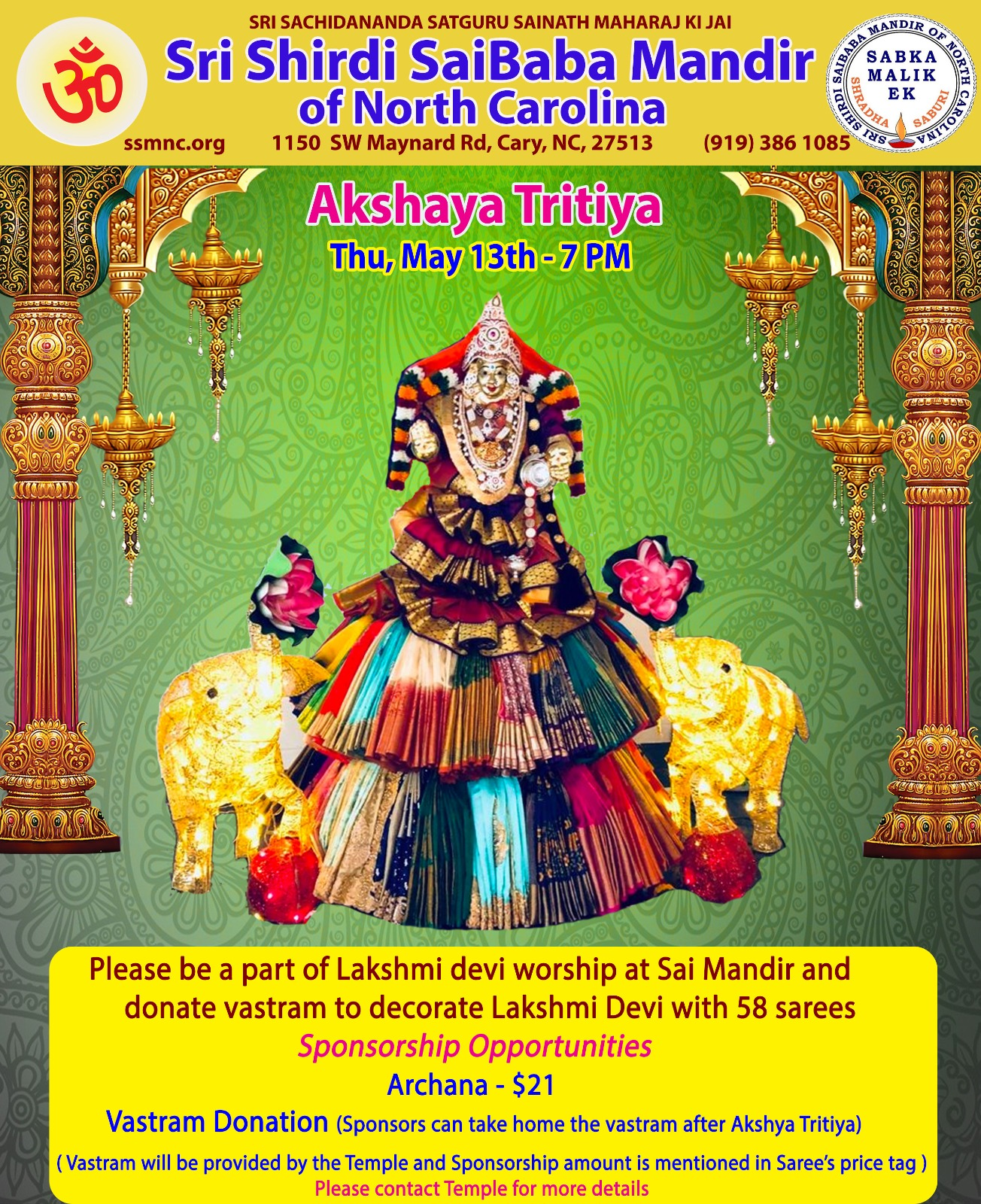 SSMNC_AkshayaTritiya_Lakshmi_2021.jpg