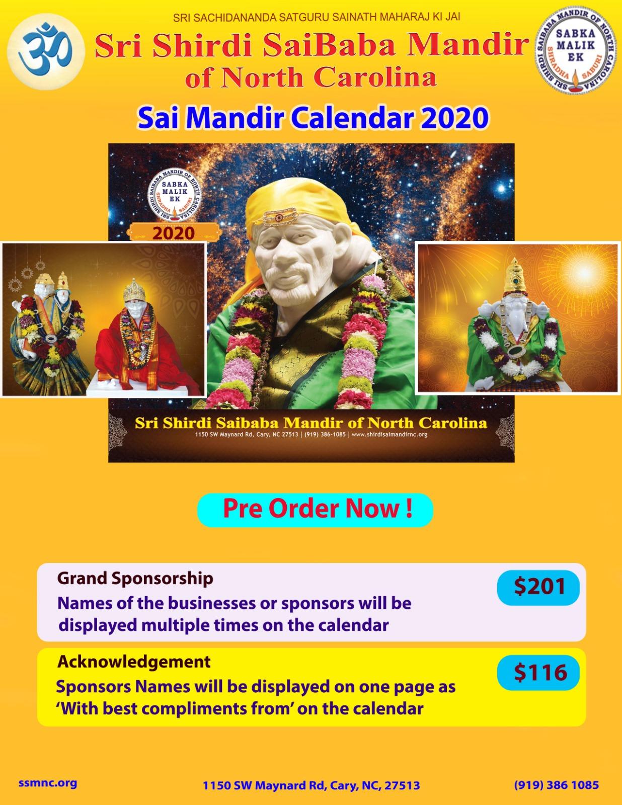 SSMNC_Calendar_2020.jpeg