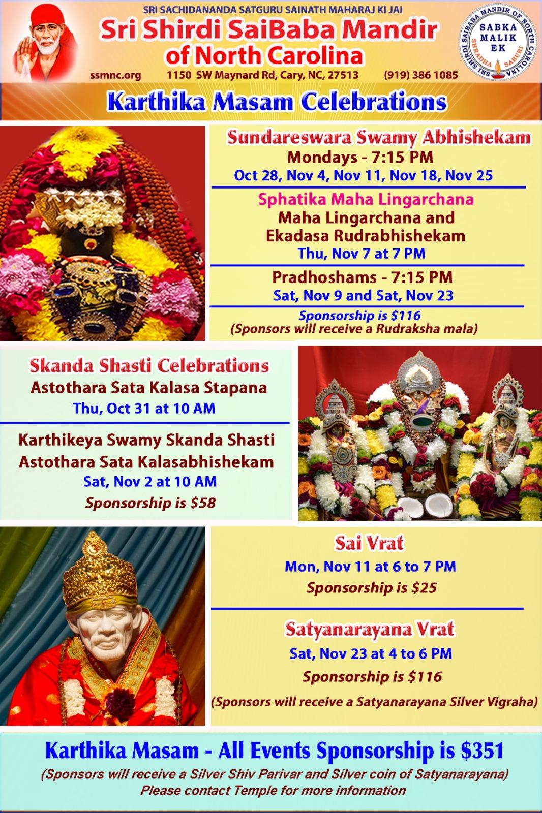 SSMNC_KaarthikaMasam