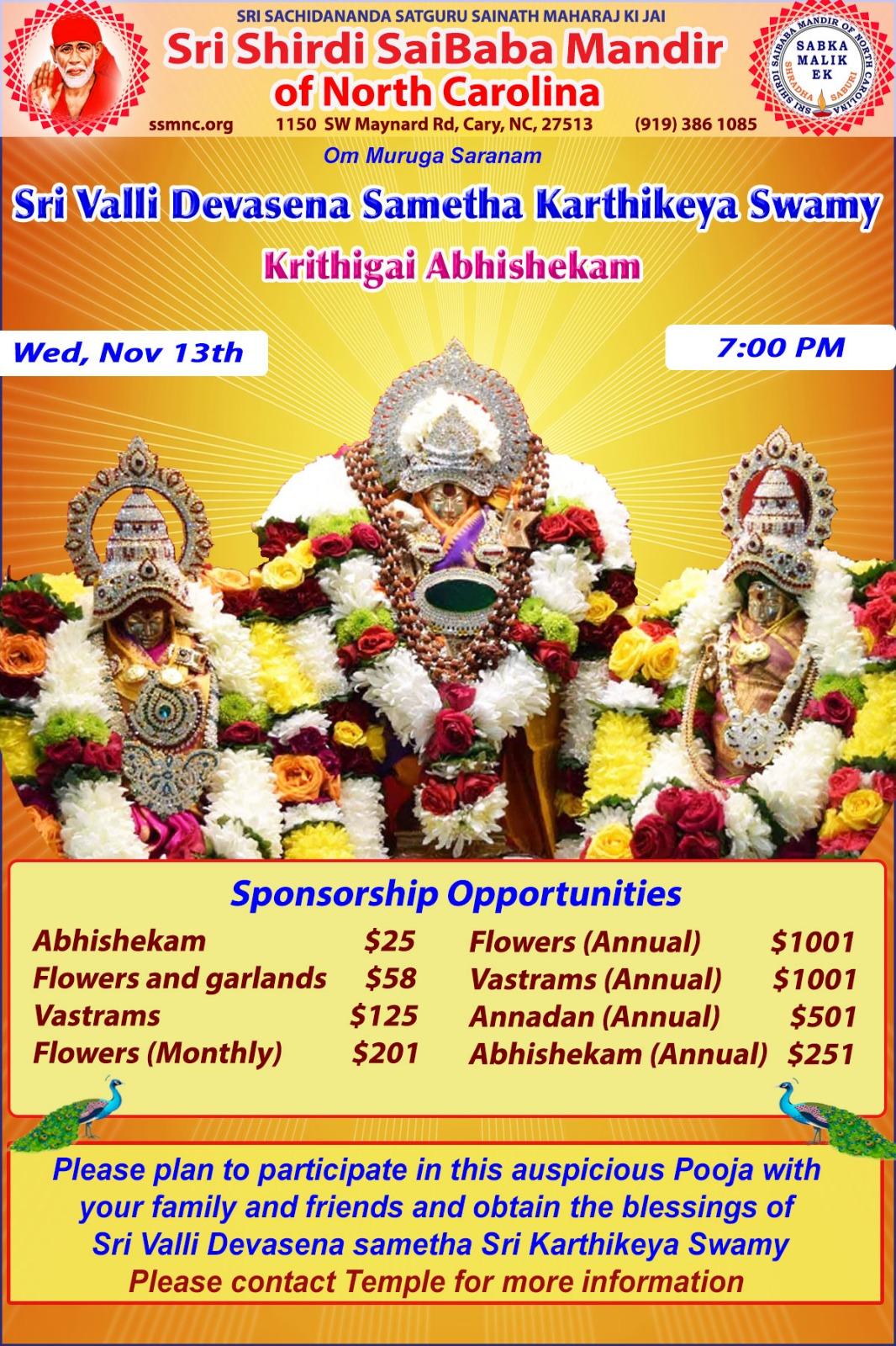 SSMNC_KarthikeyaAbhishek