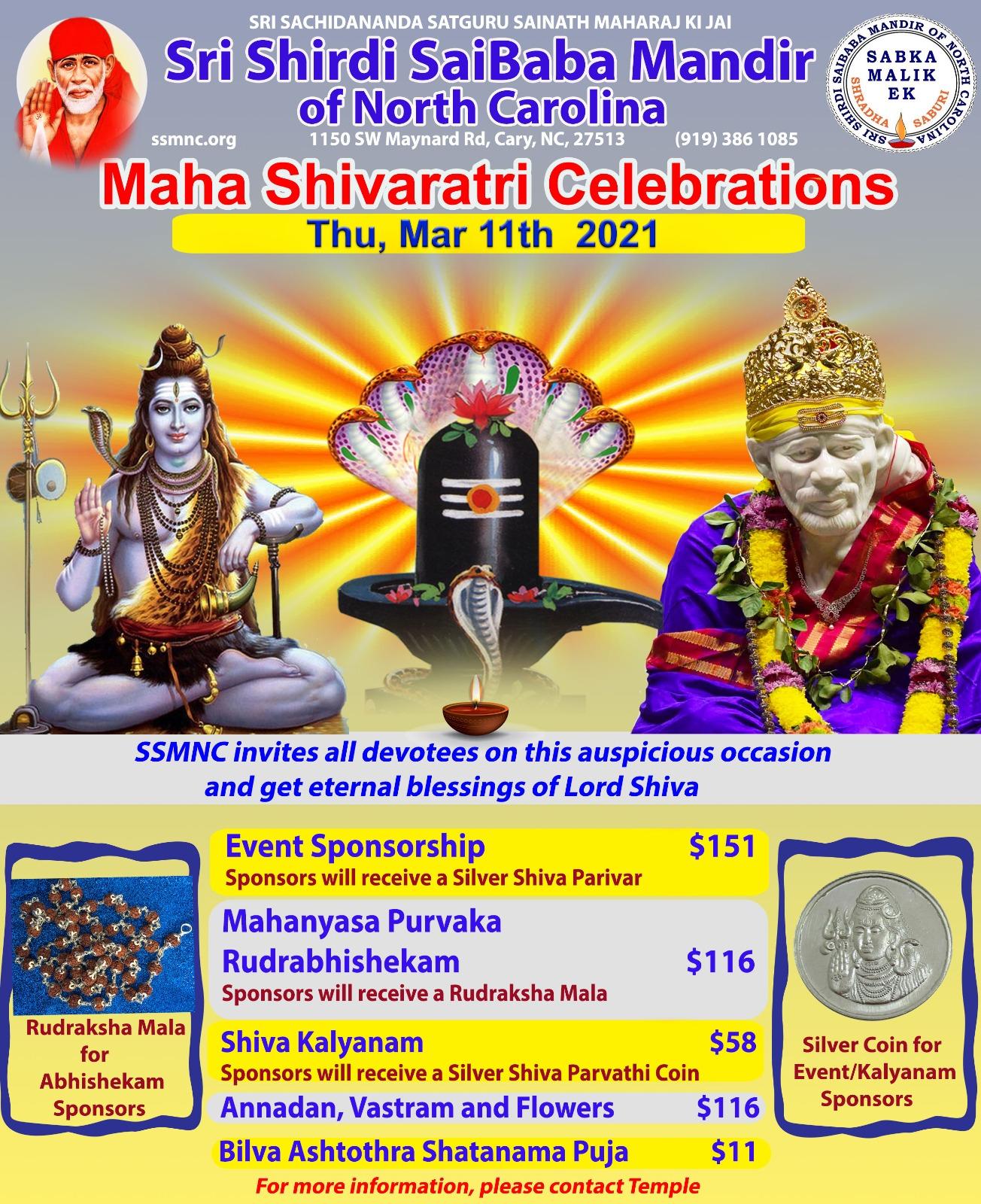 SSMNC_Shivaratri_2021.jpeg