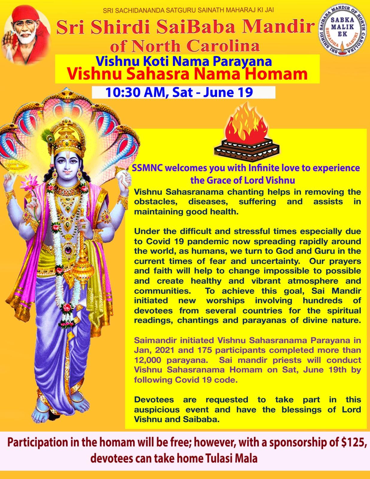 SSMNC_VishnuHavan_2021.jpg