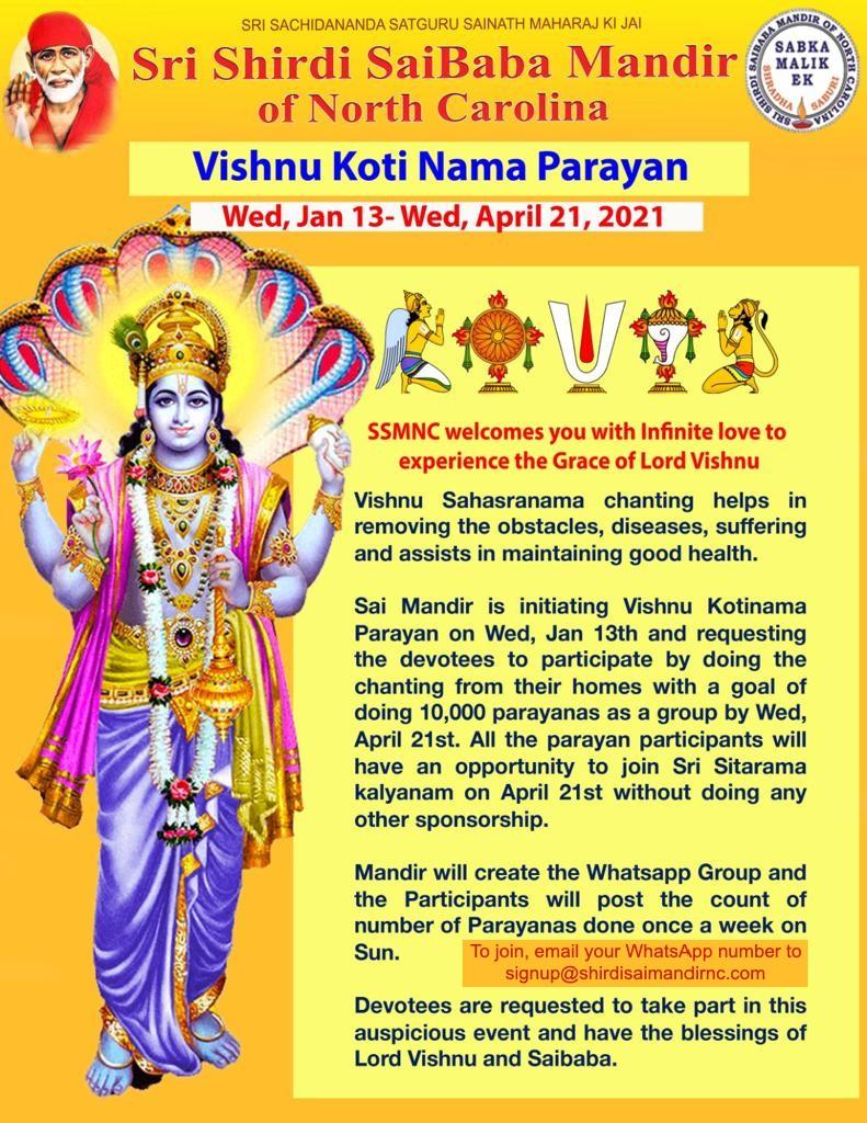 VishnuKotiParayanam.jpg